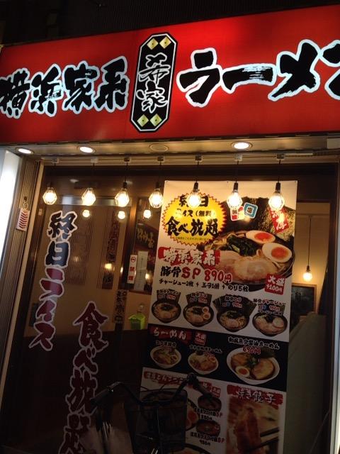 f:id:Ikegamiblog_tokyo:20161111230422j:plain