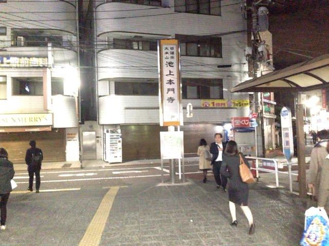 f:id:Ikegamiblog_tokyo:20161111231933j:plain