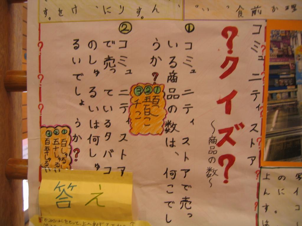 f:id:Ikegamiblog_tokyo:20161111233417j:plain