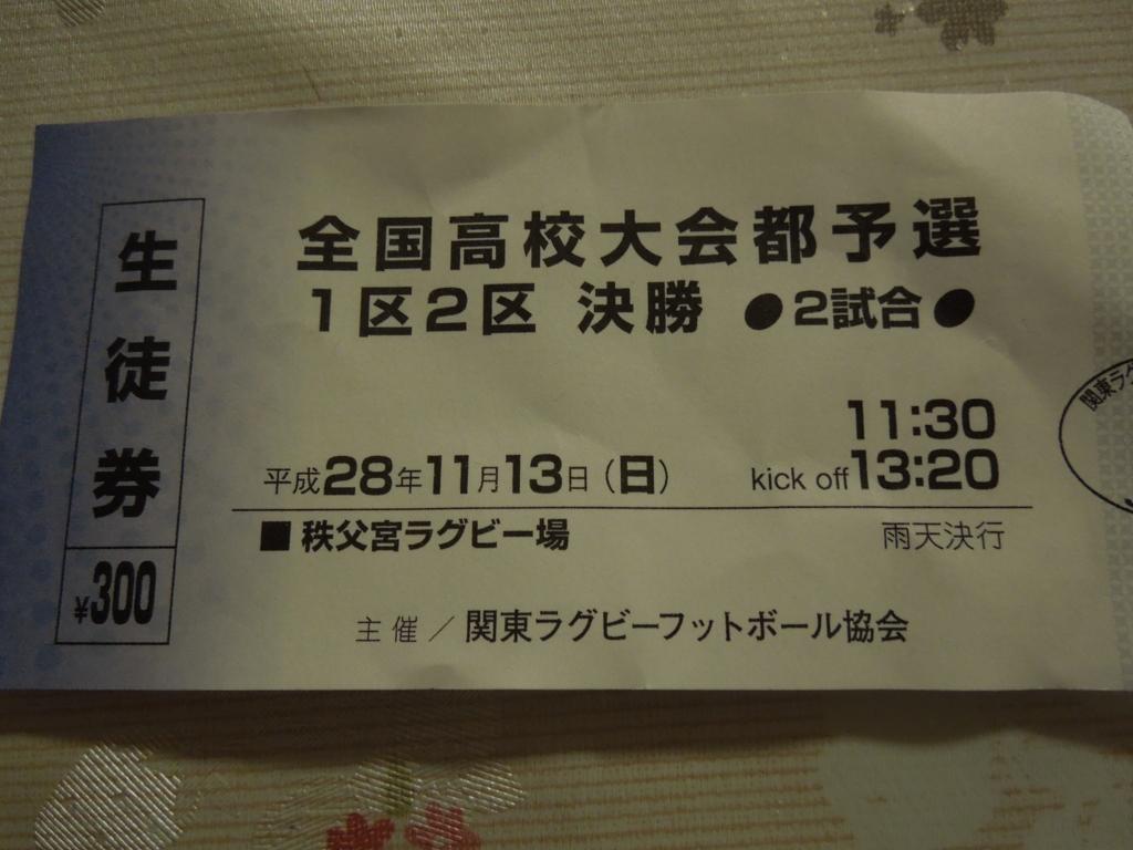 f:id:Ikegamiblog_tokyo:20161113221846j:plain
