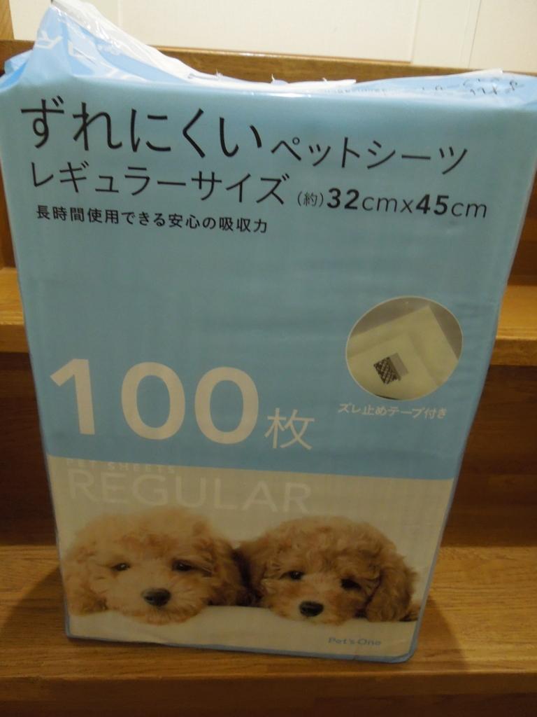 f:id:Ikegamiblog_tokyo:20161115213435j:plain