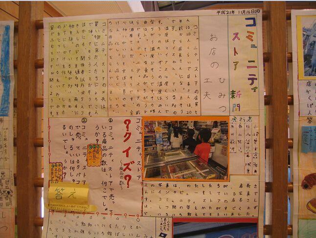 f:id:Ikegamiblog_tokyo:20161119175456j:plain