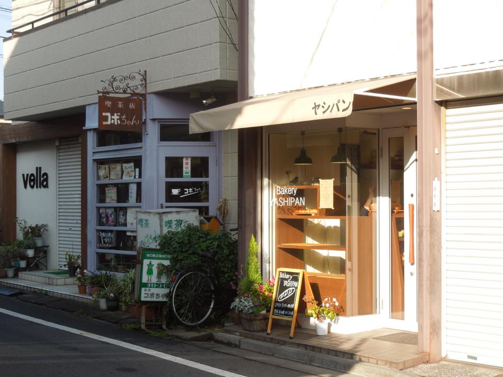 f:id:Ikegamiblog_tokyo:20161120220547j:plain