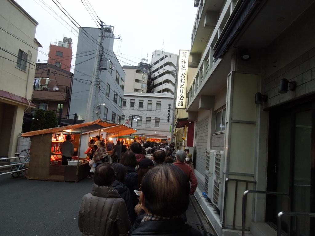 f:id:Ikegamiblog_tokyo:20161123201324j:plain