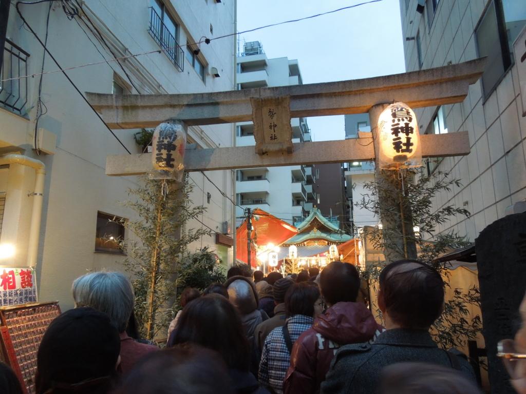 f:id:Ikegamiblog_tokyo:20161123201401j:plain