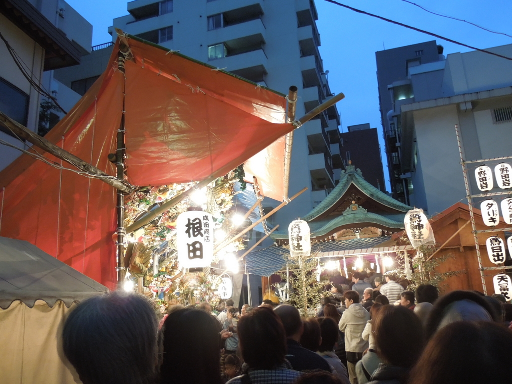 f:id:Ikegamiblog_tokyo:20161123201519j:plain