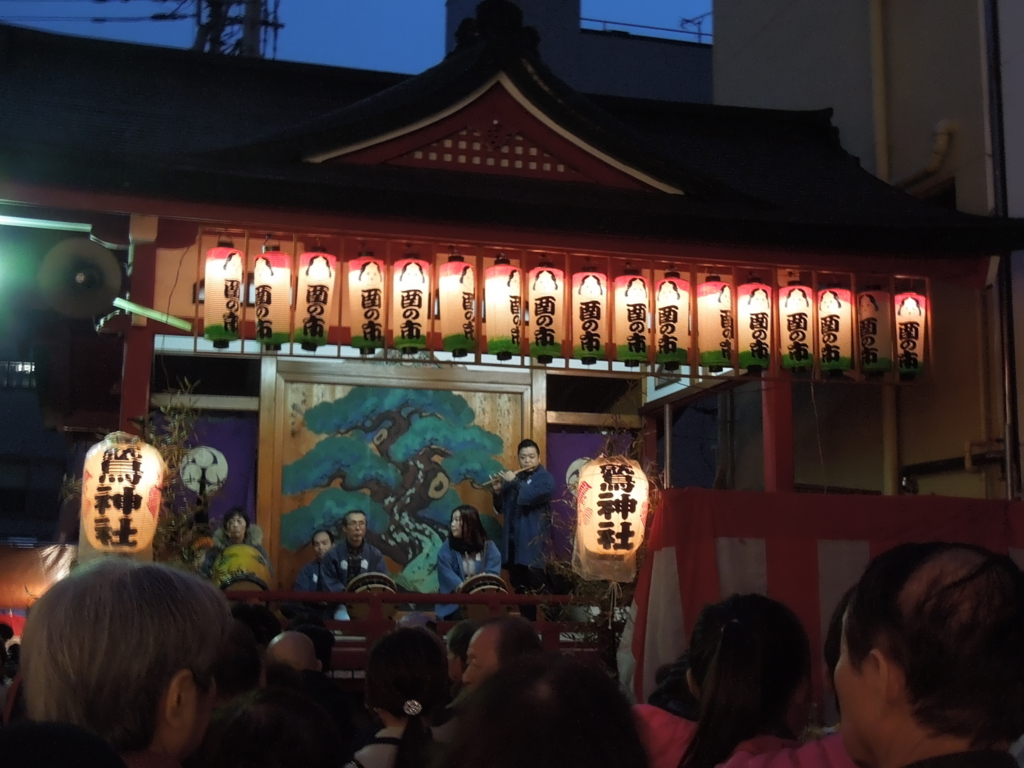 f:id:Ikegamiblog_tokyo:20161123201727j:plain