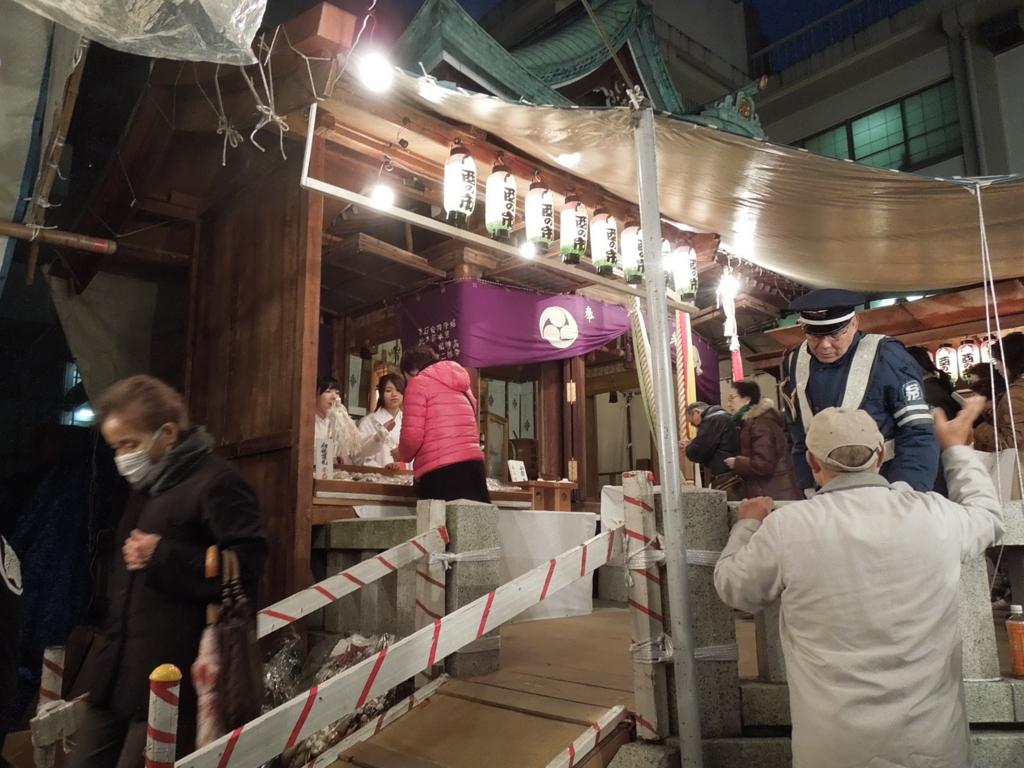f:id:Ikegamiblog_tokyo:20161123202041j:plain