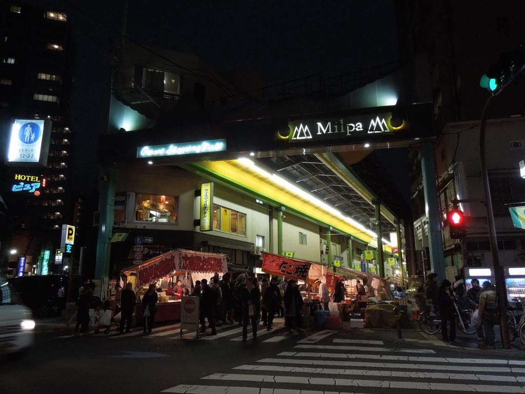 f:id:Ikegamiblog_tokyo:20161123202118j:plain