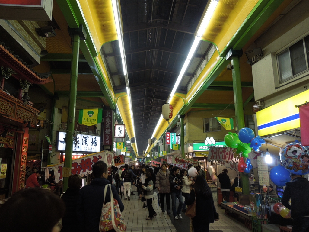 f:id:Ikegamiblog_tokyo:20161123202206j:plain