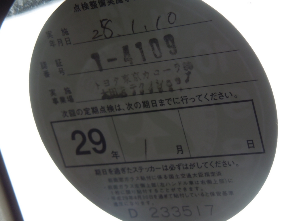 f:id:Ikegamiblog_tokyo:20161125230645j:plain