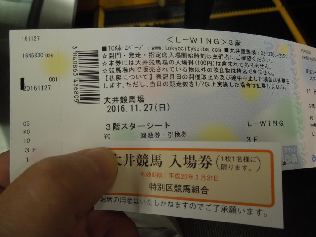 f:id:Ikegamiblog_tokyo:20161127202231j:plain