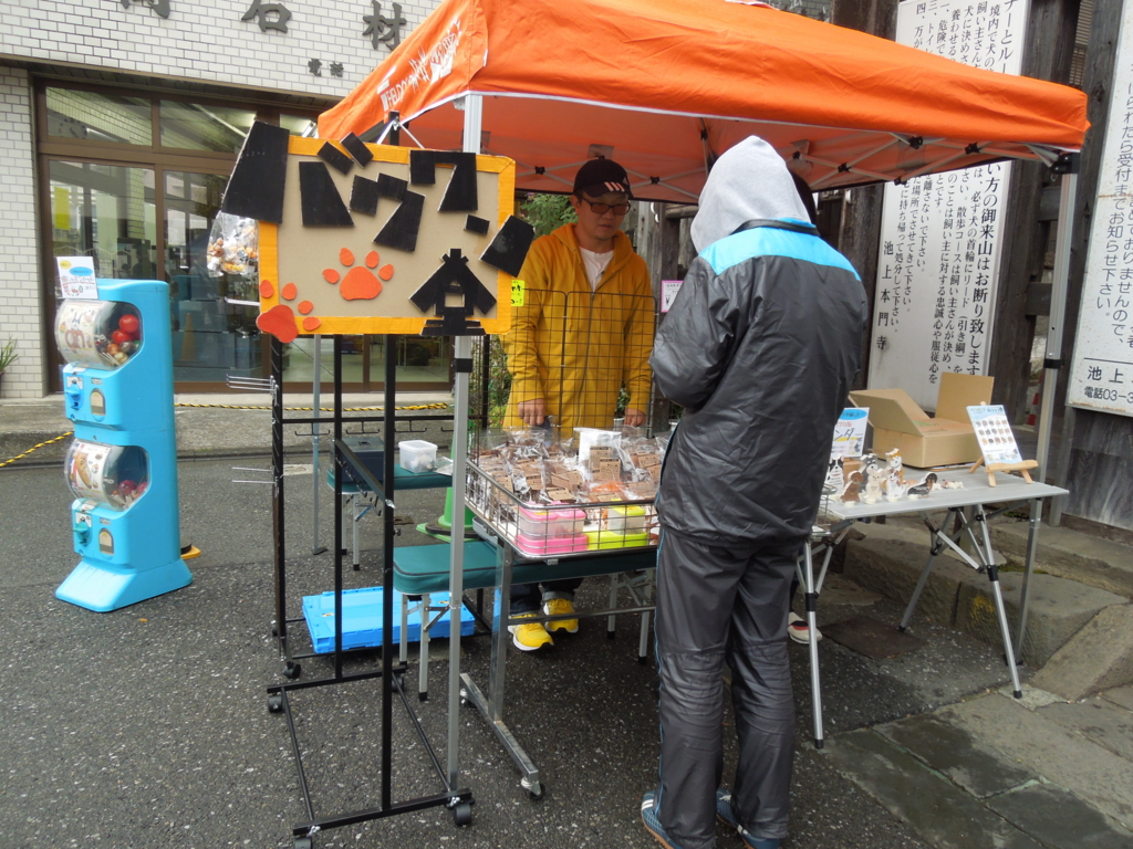 f:id:Ikegamiblog_tokyo:20161127211511j:plain