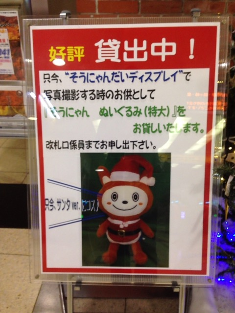 f:id:Ikegamiblog_tokyo:20161130103306j:plain