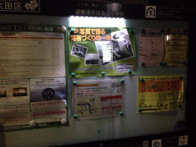 f:id:Ikegamiblog_tokyo:20161204213847j:plain