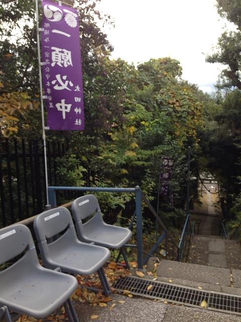 f:id:Ikegamiblog_tokyo:20161204214442j:plain