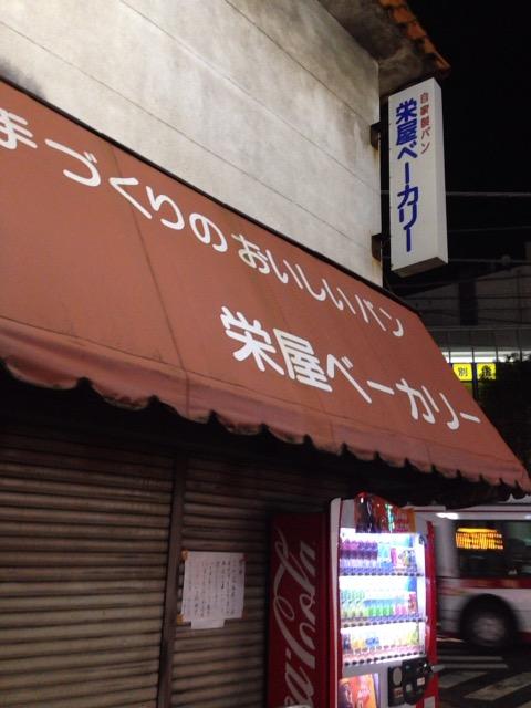 f:id:Ikegamiblog_tokyo:20161204215148j:plain