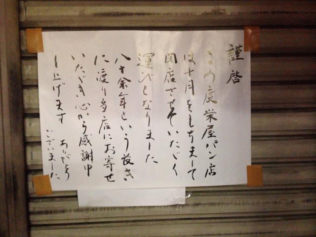 f:id:Ikegamiblog_tokyo:20161204215203j:plain