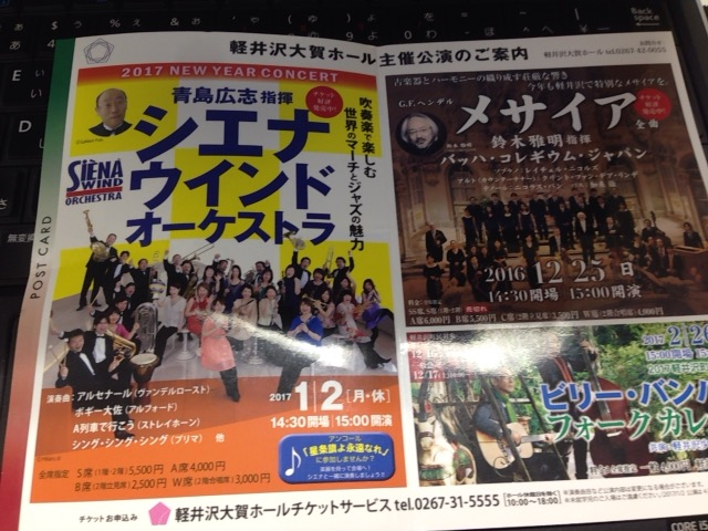 f:id:Ikegamiblog_tokyo:20161206155607j:plain