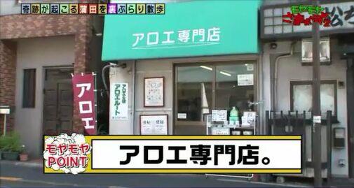 f:id:Ikegamiblog_tokyo:20161212220557j:plain