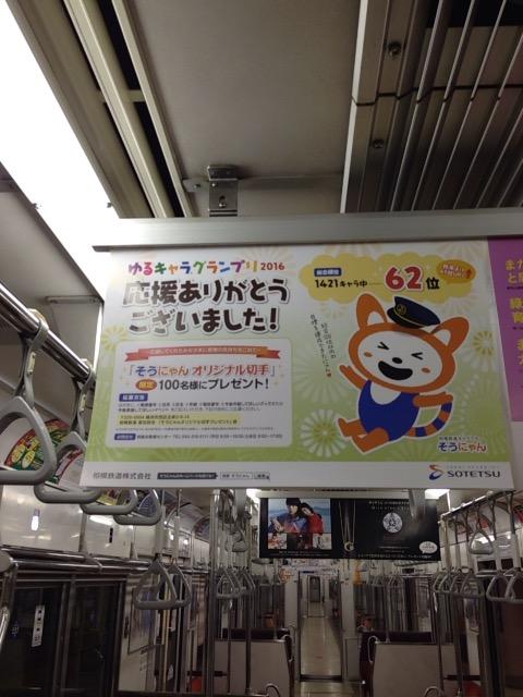 f:id:Ikegamiblog_tokyo:20161213085942j:plain