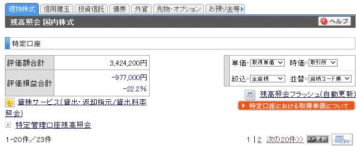 f:id:Ikegamiblog_tokyo:20161213170757j:plain