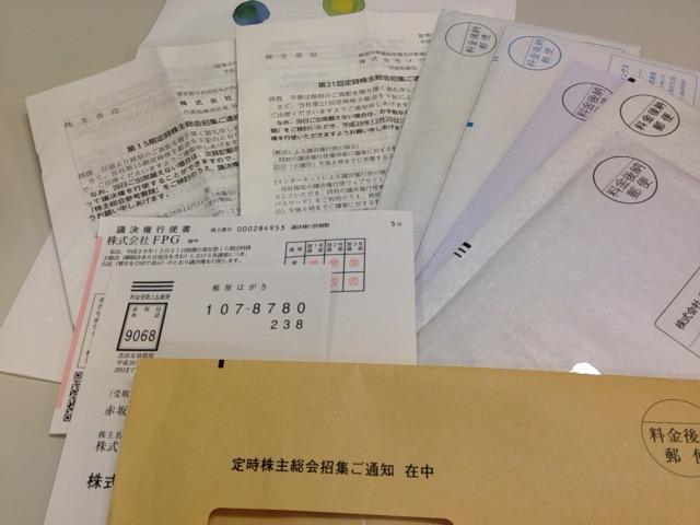 f:id:Ikegamiblog_tokyo:20161213170923j:plain