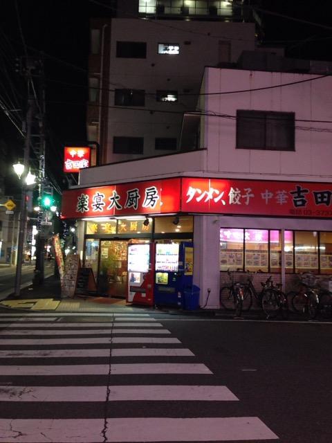 f:id:Ikegamiblog_tokyo:20161216224659j:plain