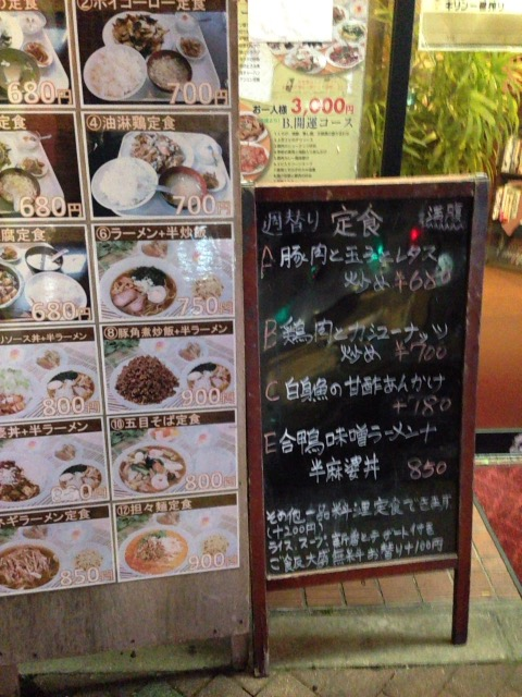 f:id:Ikegamiblog_tokyo:20161216224717j:plain