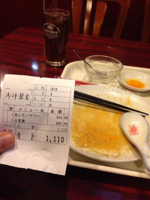 f:id:Ikegamiblog_tokyo:20161216224942j:plain