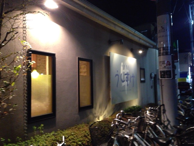 f:id:Ikegamiblog_tokyo:20161218002114j:plain