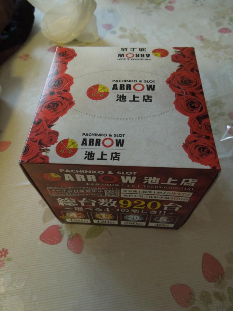f:id:Ikegamiblog_tokyo:20161218214038j:plain