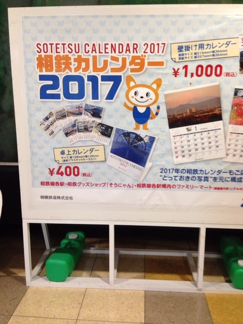 f:id:Ikegamiblog_tokyo:20161219193902j:plain