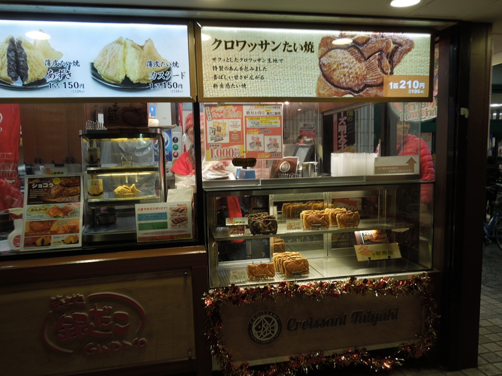 f:id:Ikegamiblog_tokyo:20161224215336j:plain