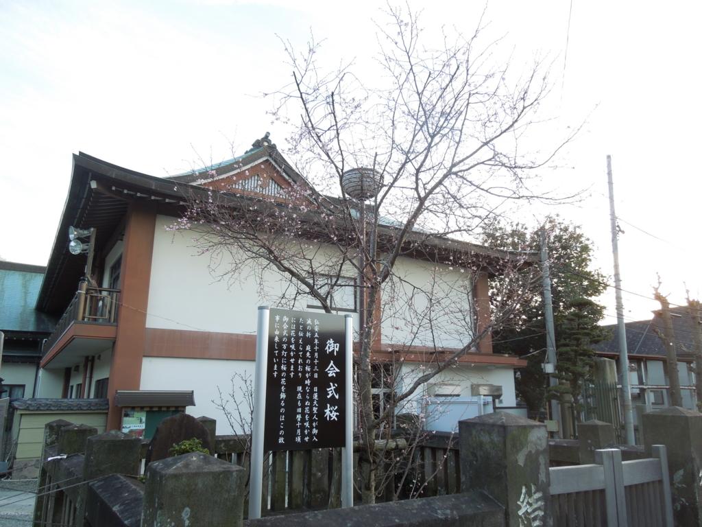 f:id:Ikegamiblog_tokyo:20161225141443j:plain