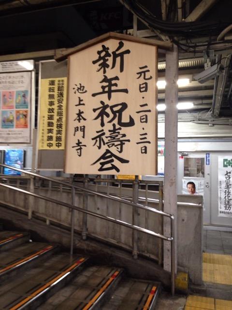 f:id:Ikegamiblog_tokyo:20161228184719j:plain