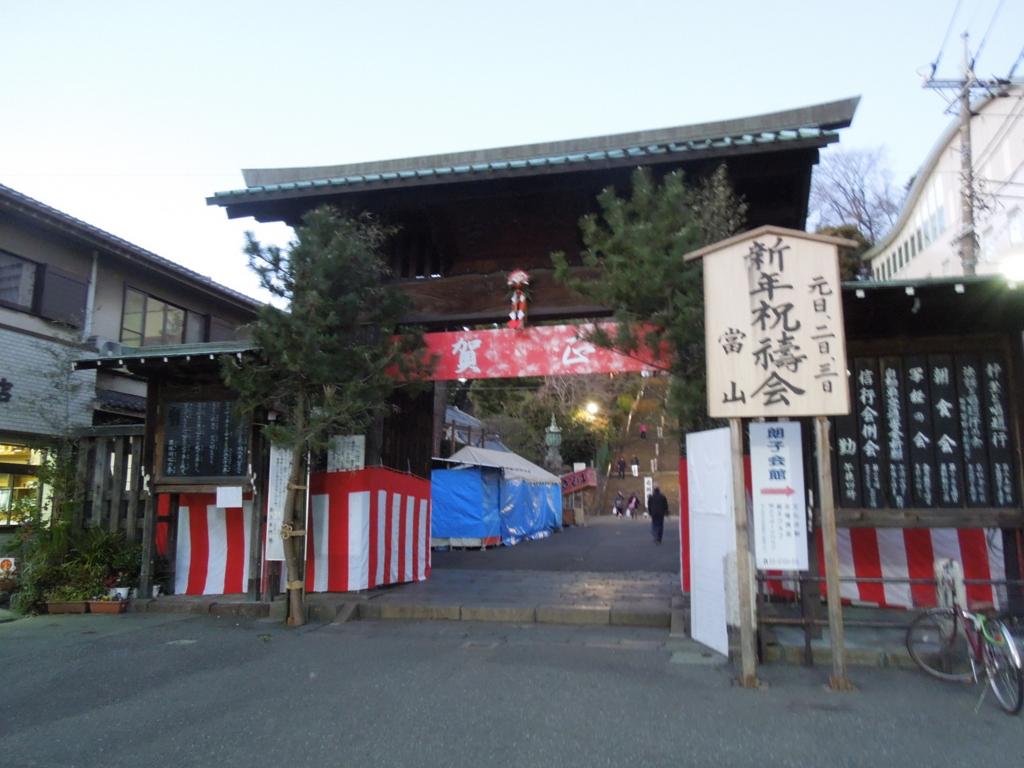 f:id:Ikegamiblog_tokyo:20161230174831j:plain