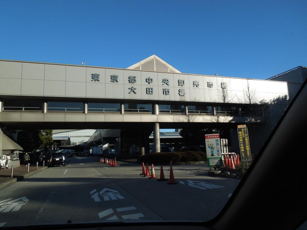 f:id:Ikegamiblog_tokyo:20161230194418j:plain