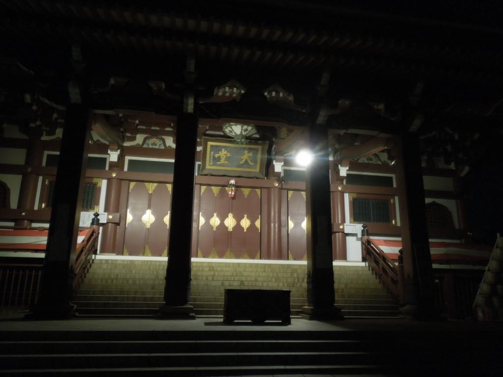f:id:Ikegamiblog_tokyo:20170104110304j:plain