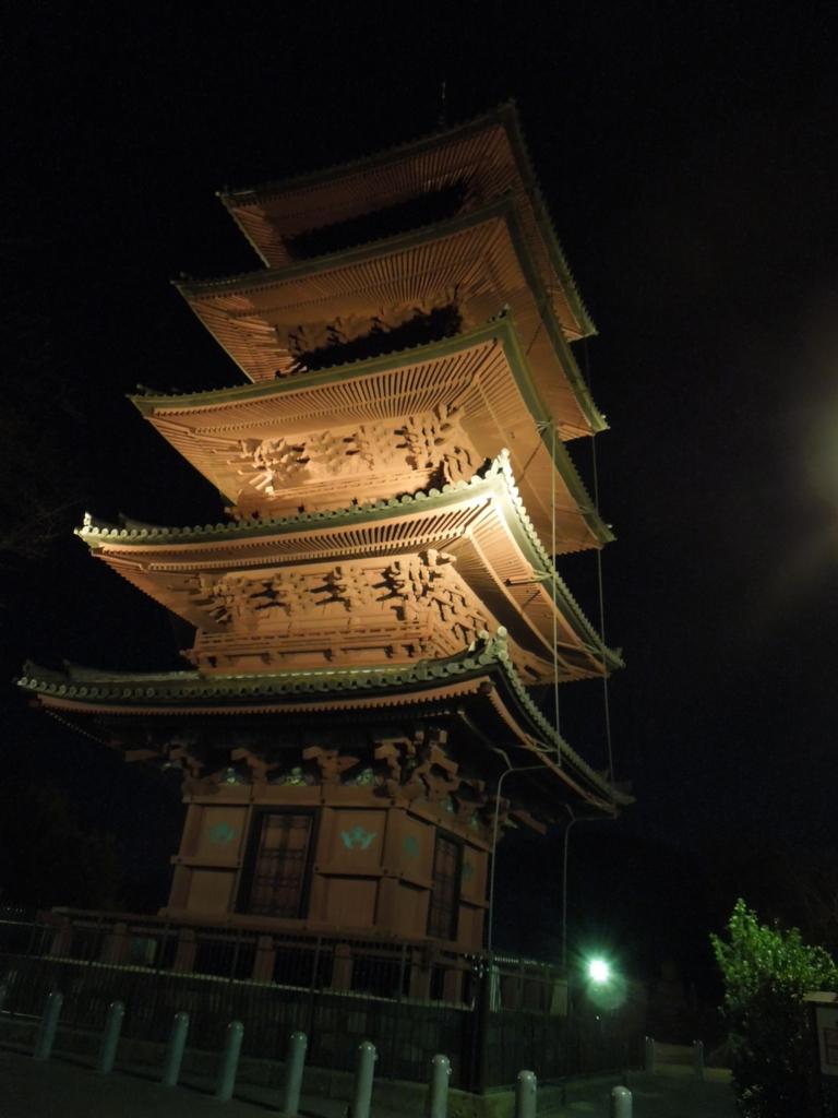 f:id:Ikegamiblog_tokyo:20170104110642j:plain