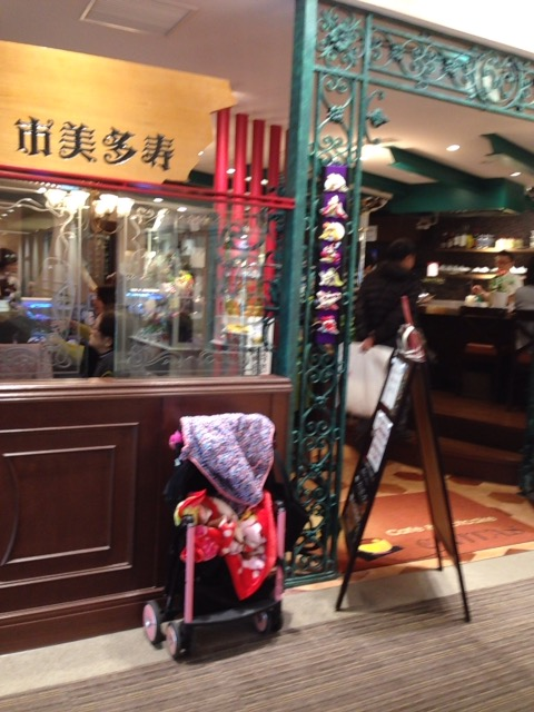 f:id:Ikegamiblog_tokyo:20170104202123j:plain