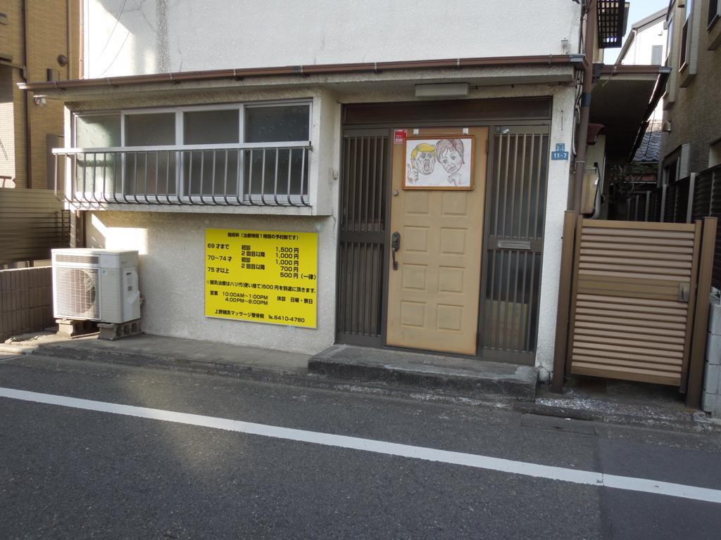 f:id:Ikegamiblog_tokyo:20170108002239j:plain