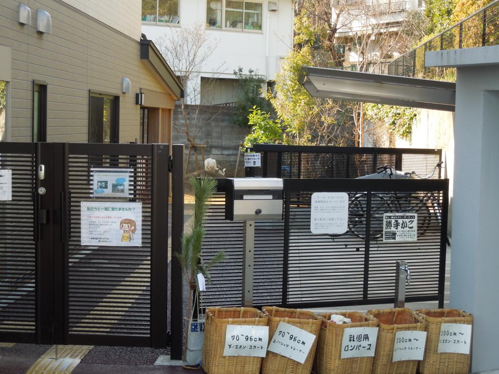 f:id:Ikegamiblog_tokyo:20170108161151j:plain