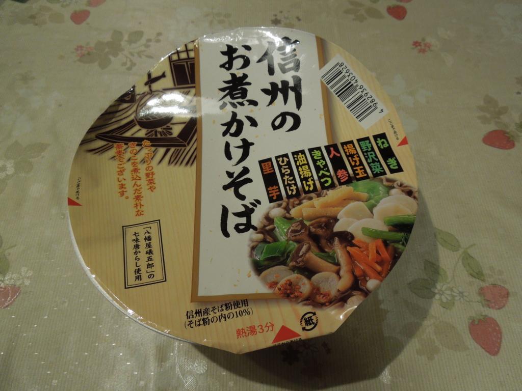 f:id:Ikegamiblog_tokyo:20170108173219j:plain