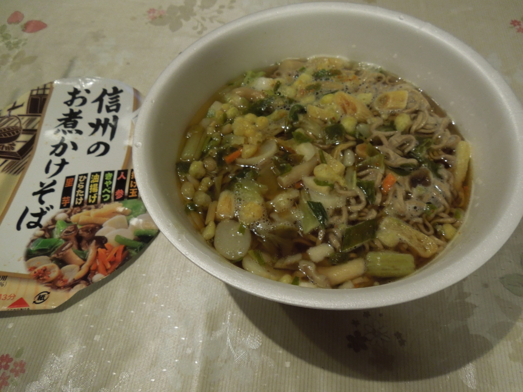 f:id:Ikegamiblog_tokyo:20170108173321j:plain