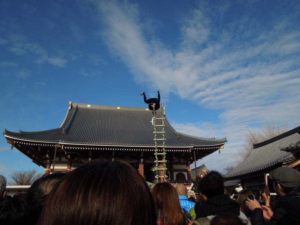 f:id:Ikegamiblog_tokyo:20170109174449j:plain