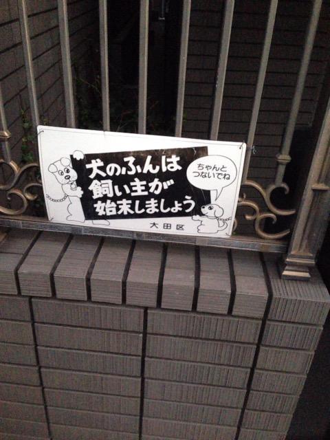 f:id:Ikegamiblog_tokyo:20170113081937j:plain