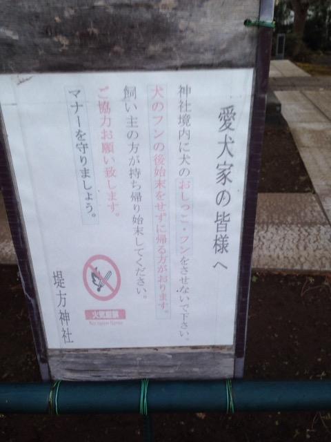 f:id:Ikegamiblog_tokyo:20170113082225j:plain