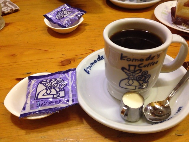 f:id:Ikegamiblog_tokyo:20170114125843j:plain