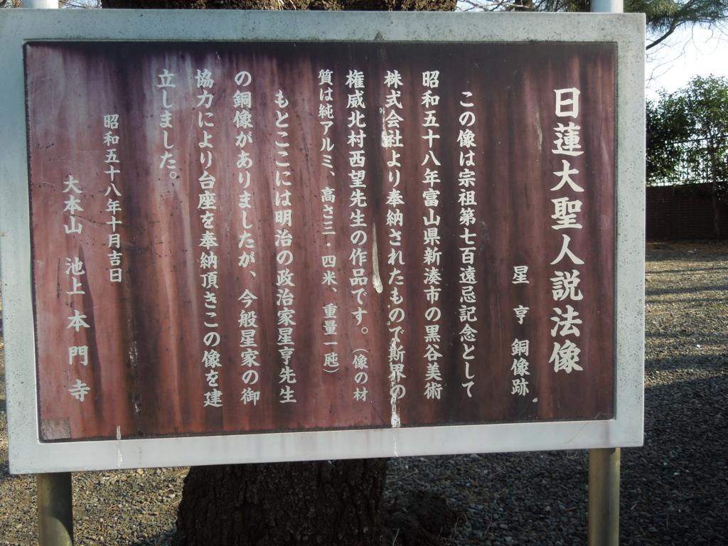 f:id:Ikegamiblog_tokyo:20170115223752j:plain